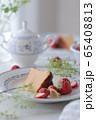 バスクチーズケーキ 65408813