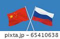 中露国旗 65410638