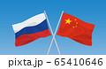 中露国旗 65410646