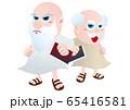 哲学者 65416581