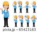 建設業_青い作業服を着た女性_9種類のポーズのセット 65423163