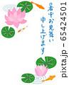 暑中見舞い 睡蓮とメダカ 65424501