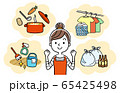 イラスト:家事を頑張る主婦、女性 65425498