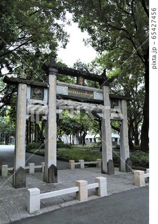二二八和平公園・黄氏節孝坊(台湾・台北市) 65427456