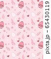 Easter eggs of seamless pattern on pink background 65430119