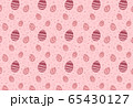 Easter eggs of seamless pattern on pink background 65430127