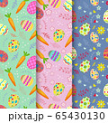 Seamless pattern on colorful Easter egg and carrots background 65430130