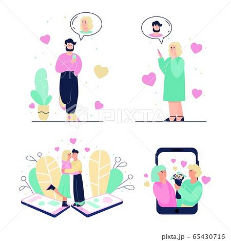 online virtual dating