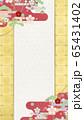 和風背景素材 松-梅-和風-和紙-和柄-背景-のし紙-ご祝儀袋 65431402