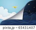 ペーパークラフト-夜から朝へ-めくれる-紙飛行機 65431407
