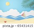 夏のビーチ-砂浜を歩くカニ-ヨット 65431415
