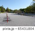 永山南公園(多摩市) 65431804