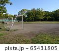永山南公園(多摩市) 65431805