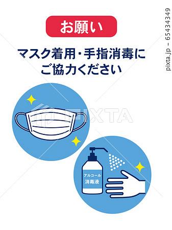 着用 ポスター 無料 マスク 黙食!「食事中以外は着用」マスク会食の注意喚起ポスターに使えるフリー素材セレクト集