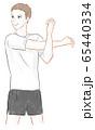 腕のストレッチ 65440334