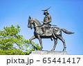 伊達政宗騎馬像 青葉城址 仙台市全景 65441417