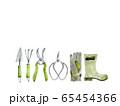 園芸用品 水彩イラスト 65454366