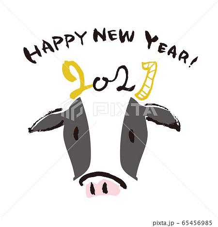 牛 20201年 筆文字  65456985