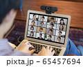 オンラインミーティング テレワーク リモートワーク イメージ 65457694