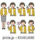 女性の先生/上半身/表情しぐさ/セット1 65461686