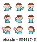 男の子/上半身/表情しぐさ/セット2 65461745