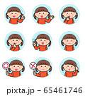 女の子/表情しぐさ/丸アイコン/セット2 65461746