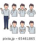 男性の先生/上半身/表情しぐさ/セット2 65461865