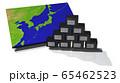国庫 財政 財源 日本 65462523