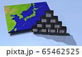 国庫 財政 財源 日本 65462525