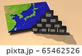 国庫 財政 財源 日本 65462526