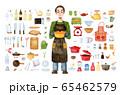 手描き水彩|パパとキッチンツール clipart イラストセット 65462579