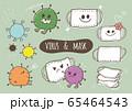 ウィルスとマスク 65464543