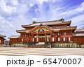 沖縄の世界遺産 美しい首里城 65470007