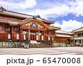 沖縄の世界遺産 美しい首里城 65470008
