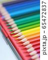 色鉛筆 (えんぴつ 文房具 趣味 アート 教育 芸術 知育 学習 グラデーション コピースペース) 65472837
