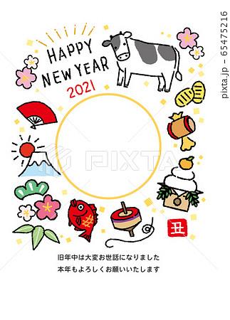 フォトフレーム年賀状 2021年 丑 縁起モチーフ 65475216