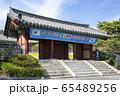 アジア 日本の 空 65489256