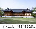 建物 韓国 スポット 65489261