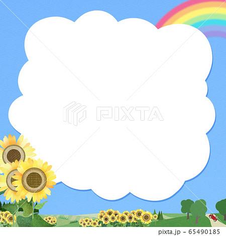 背景-フレーム-青空-夏-ひまわり 65490185