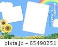 暑中見舞い-フォトフレーム-ひまわり畑 65490251