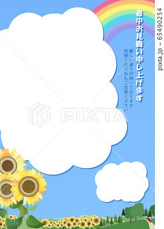 暑中見舞い-フォトフレーム-ひまわり畑 65490254