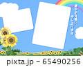 暑中見舞い-フォトフレーム-ひまわり畑 65490256
