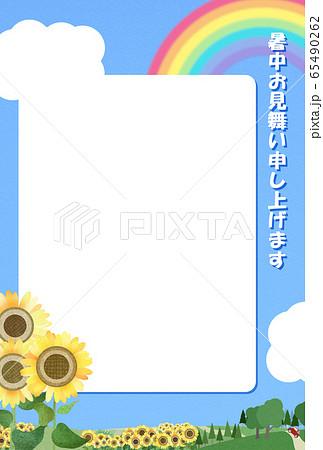 暑中見舞い-フォトフレーム-ひまわり畑 65490262