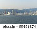 飛鳥2 神戸港入港 65491874