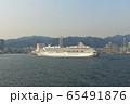 飛鳥2 神戸港入港 65491876