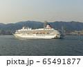 飛鳥2 神戸港入港 65491877