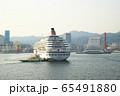 飛鳥2 神戸港入港 65491880