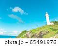 灯台 65491976