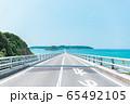 角島大橋 65492105