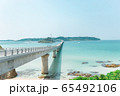 角島 65492106